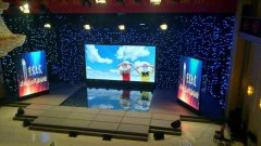 潍坊高密电视台室内全彩