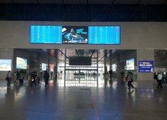 火车站大厅