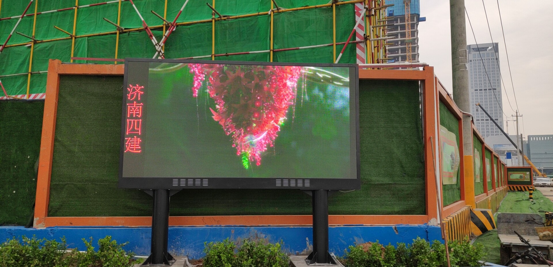 济南四建户外全彩LED显示屏项目