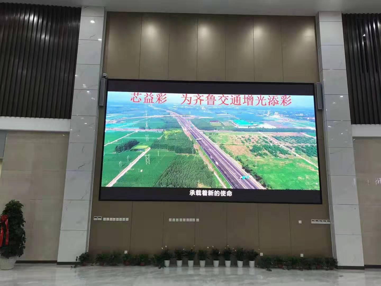 山东高速服务区室内全彩LED显示屏案例